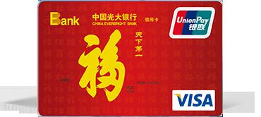 卡神之家,玩转卡卡,卡卡,玩卡,卡神网,卡神秘籍,信用卡提额,信用贷款,花呗套现,蓝天玩卡,爱卡网,我爱卡,卡神玩卡,信用贷,信用卡之窗,信用卡之家,信用卡,卡神,信用卡之家,爱卡玩家,玩卡网,卡神网,卡神论坛,支付宝芝麻信用贷款,我爱卡网,神卡,代办信用卡是真的吗,信用卡提额技术,我爱卡,平安信贷
